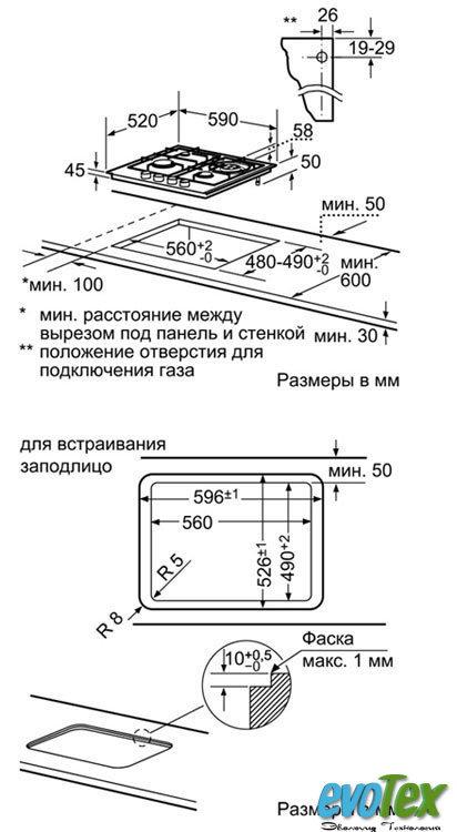 Монтаж варочной панели bosch