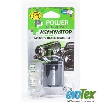 Аккумуляторы для фото- и видеокамер